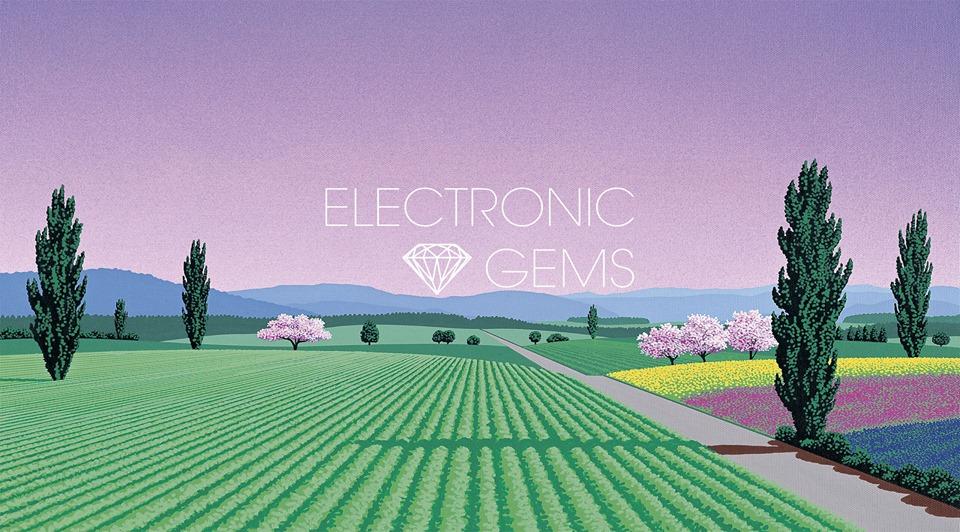 Electronic-Gems